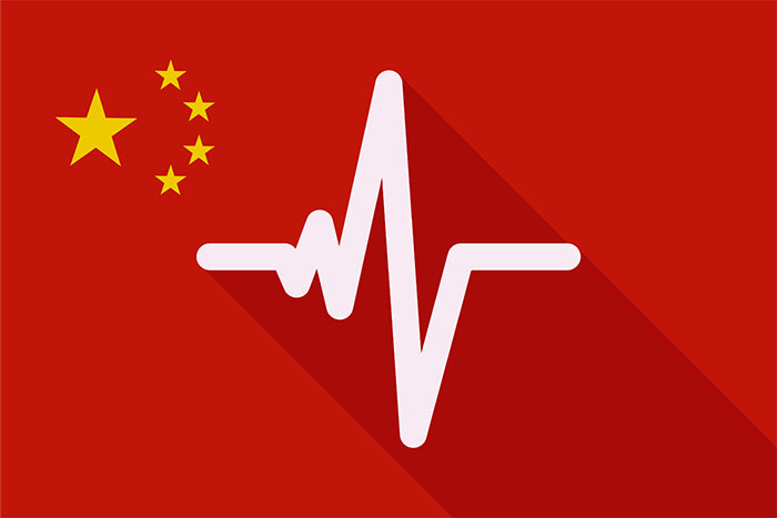 Industry reflection on the registration of raw materials entering the composition or presentation of biopharmaceuticals in China January 2020